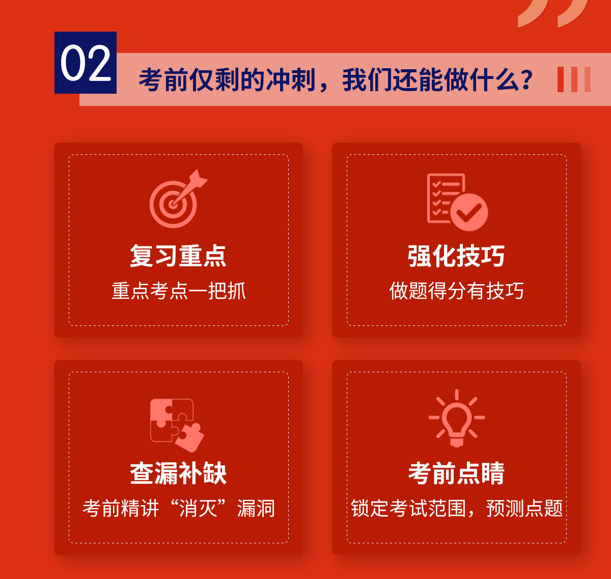 云南文科1_03.jpg