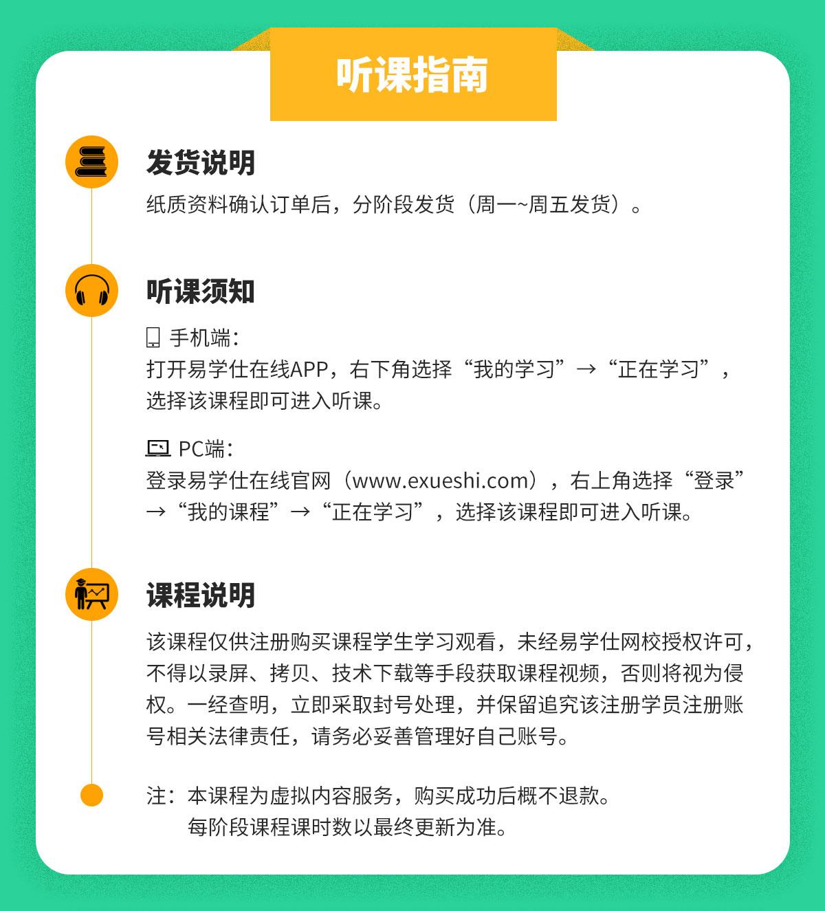 云南理科2_03.jpg