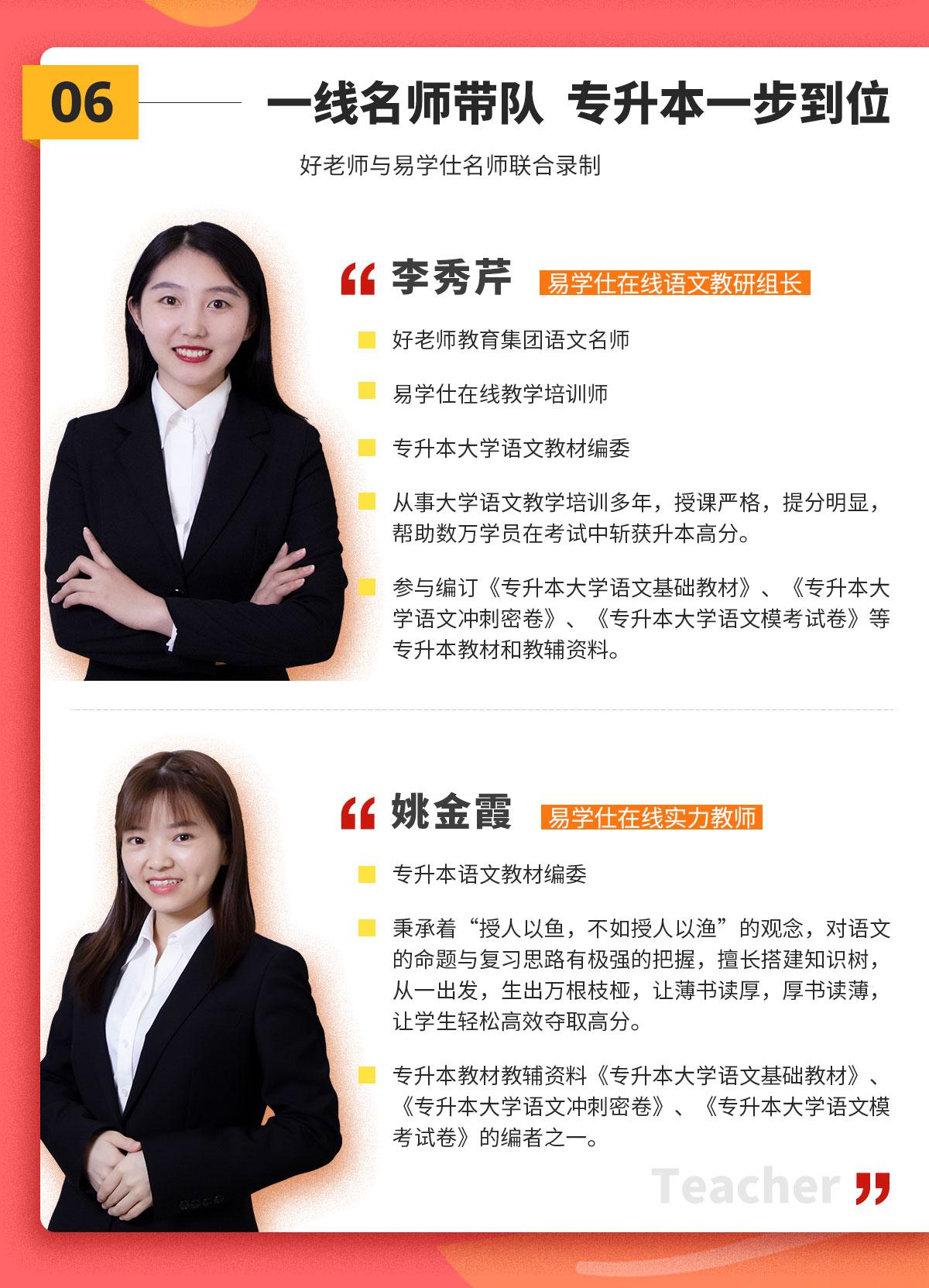 云南语文老师.jpg