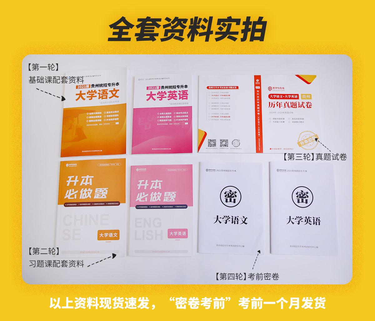 教材实拍(文科).jpg
