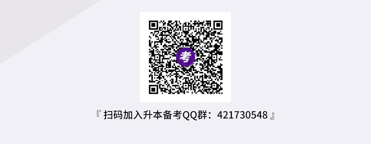 重庆语文详情_05.jpg