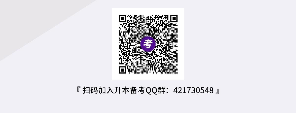 重庆英语详情_05.jpg