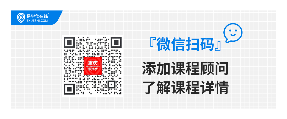 微信客服咨询二维码(重庆).png