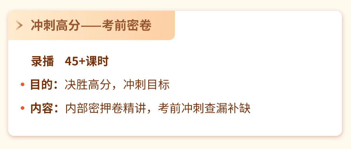 四川文科详情页_08_01.jpg